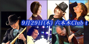 latest_0929